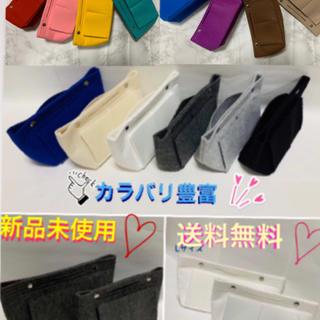 新品未使用♡大人気バッグインバッグ♡新色入荷(ポーチ)
