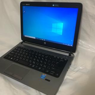 ヒューレットパッカード(HP)のHP probook430G2 Windows10 64bit SSD128GB(ノートPC)