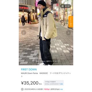 フリークスストア(FREAK'S STORE)の【美品】FIRSTDOWN ダウンジャケット ベージュ M(ダウンジャケット)