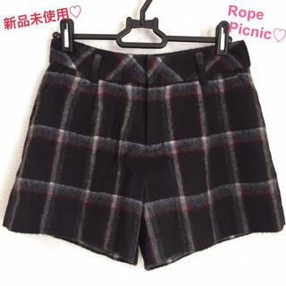 Rope' Picnic - 【新品未使用】1/21まで値下げ♡ロペピクニック♡パンツ♡チェック