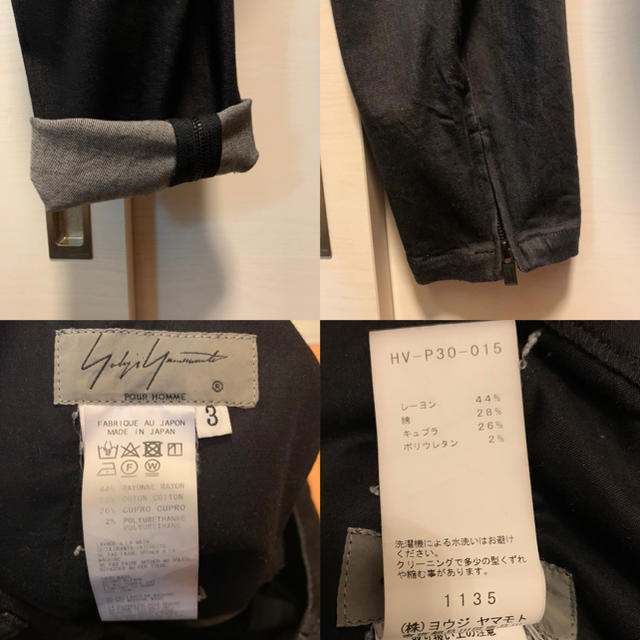 Yohji Yamamoto(ヨウジヤマモト)の【値下げ】Yohji Yamamoto pour homme 18aw デニム メンズのパンツ(デニム/ジーンズ)の商品写真