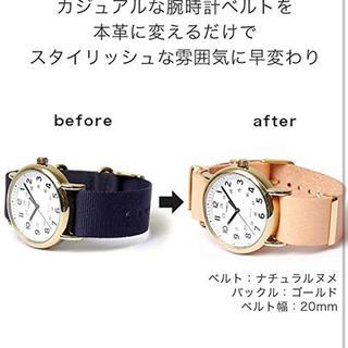 腕時計レザーベルト(レザーベルト)