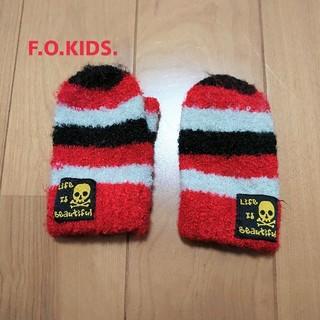 エフオーキッズ(F.O.KIDS)のF.O.KIDSキッズ手袋(手袋)