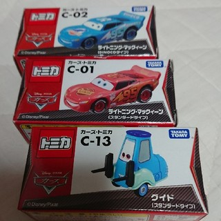 Disney - カーズトミカ 旧箱 3台セット