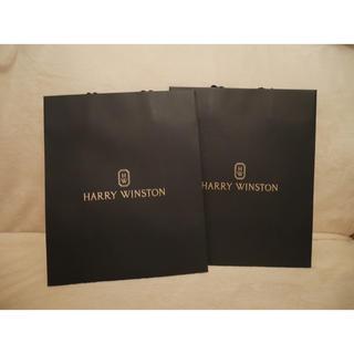 ハリーウィンストン(HARRY WINSTON)のharrywinston・紙袋・大きめ2枚セット(ショップ袋)