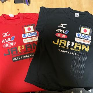MIZUNO - 卓球日本代表Tシャツ
