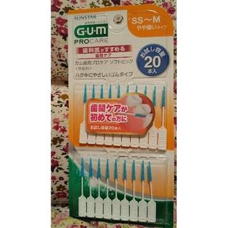 サンスター(SUNSTAR)のGUM 歯周プロケア ソフトピック(歯ブラシ/デンタルフロス)