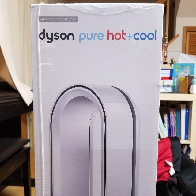 Dyson(ダイソン)のダイソン pure hot➕cool HP04WSN スマホ/家電/カメラの冷暖房/空調(ファンヒーター)の商品写真