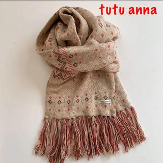 チュチュアンナ(tutuanna)の値下げ❣️ 新品 タグ付き tutu anna マフラー(マフラー/ショール)