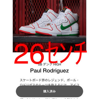 NIKE - NIKE SB DUNK HIGH PRM QS ダンク 26センチ