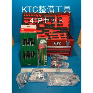☆ KTC 整備工具セット LSK 341X