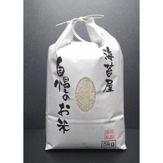 reico様 専用 無農薬5分搗き精米 5kg 令和元年 徳島県産(米/穀物)