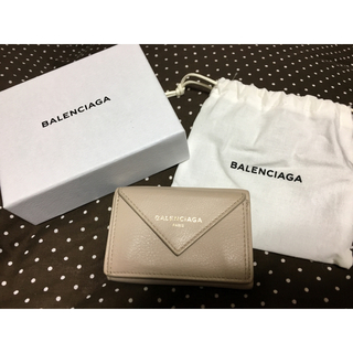 Balenciaga - バレンシアガ ミニウォレット 美品