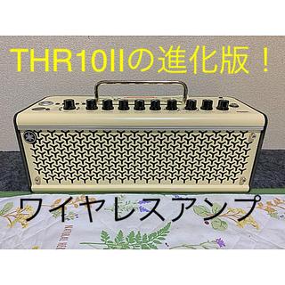 ヤマハ(ヤマハ)のYAMAHA THR10-Ⅱ Wireless ギターアンプ(ギターアンプ)
