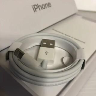 Apple - iPhone 純正 充電ケーブル ライトニング