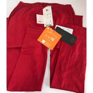 Wacoal - ①新品未使用 ワコール スゴ衣 ふわ暖(足首丈)レギンス Mサイズ