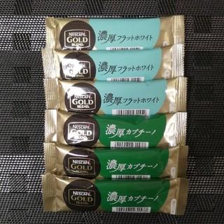 ネスレ(Nestle)の濃厚フラットホワイト 濃厚カプチーノ ネスカフェゴールドブレンド 6p(コーヒー)
