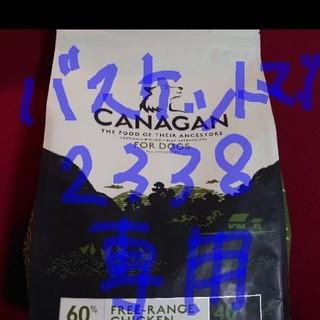 カナガン ドッグフード 6袋(ペットフード)