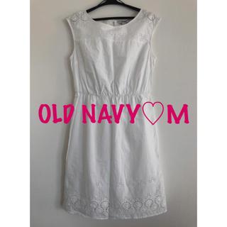 Old Navy - OLD NAVY オールド ネイビー♡純白 ワンピース M