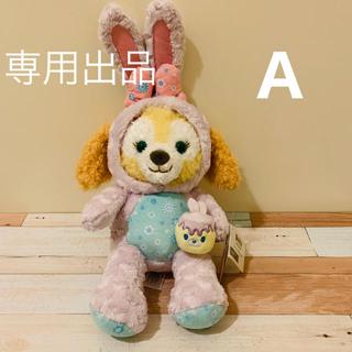 ダッフィー - 【お顔厳選】香港ディズニー イースター クッキーアン SSぬいぐるみ A