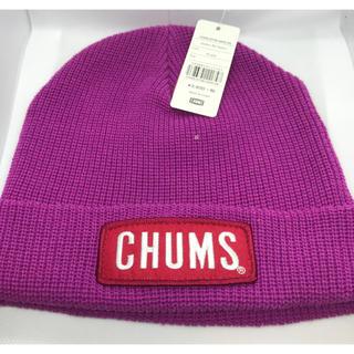 チャムス(CHUMS)のビーニー/ニットキャップ チャムス  新品(ニット帽/ビーニー)