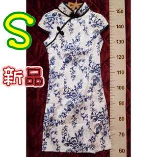 新品タグ付*S*チャイナドレス(その他ドレス)