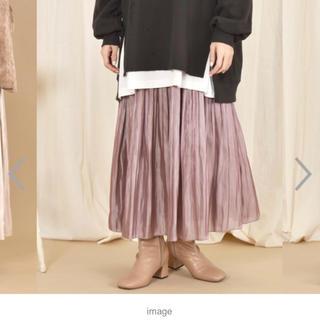 ダブルクローゼット(w closet)のw closet リバーシブルスカート(ロングスカート)