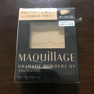MAQuillAGE - 資生堂 マキアージュ ドラマティックパウダリー UV オークル20 レフィル(9