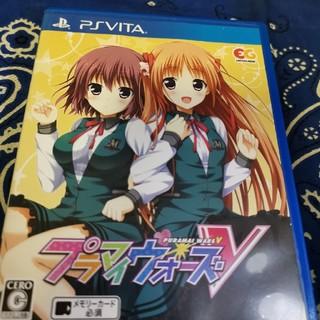 PlayStation Vita - 【VITA】プラマイウォーズV