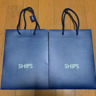 シップス(SHIPS)のSHIPS ショッパー 2組(ショップ袋)