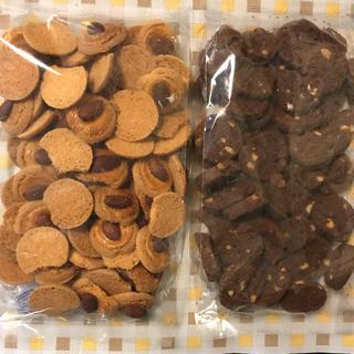 クッキーアマンド  ショコラtoショコラ