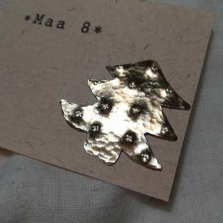 marimekko - 真鍮ブローチ13『木の実』キナリノ ミナペルホネン ネストローブ イエナ