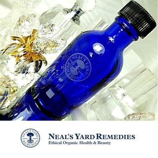 n-9 ニールズヤード 遮光瓶 空きボトル 50mlサイズ(ボトル・ケース・携帯小物)