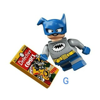 Lego - レゴ  バットマイト