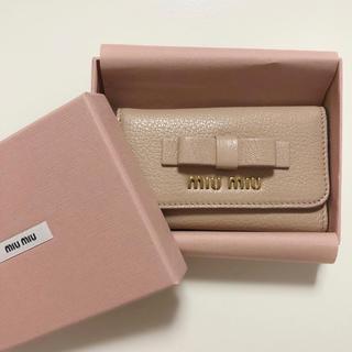 miumiu - 新品未使用miumiu♡キーケース