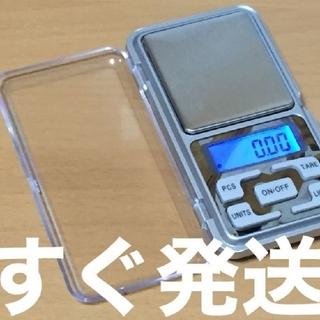 便利♪すぐ発送可0.1g単位で500g計れる計量器秤はかりデジタルスケール♪人気