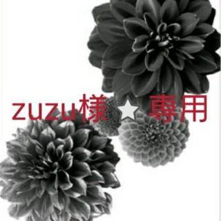 アンティカ(antiqua)のzuzu様⭐専用【2点お纏め】(ハーフパンツ)