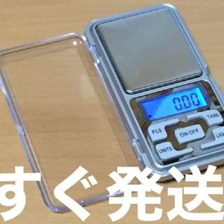 新品0.1g単位で500g計れる♥️計量器秤はかりデジタルスケール