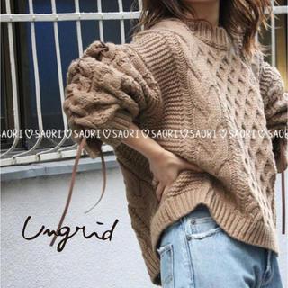 Ungrid - ungrid【新品タグ付】スリーブレースアップケーブルニット★TODAYFUL