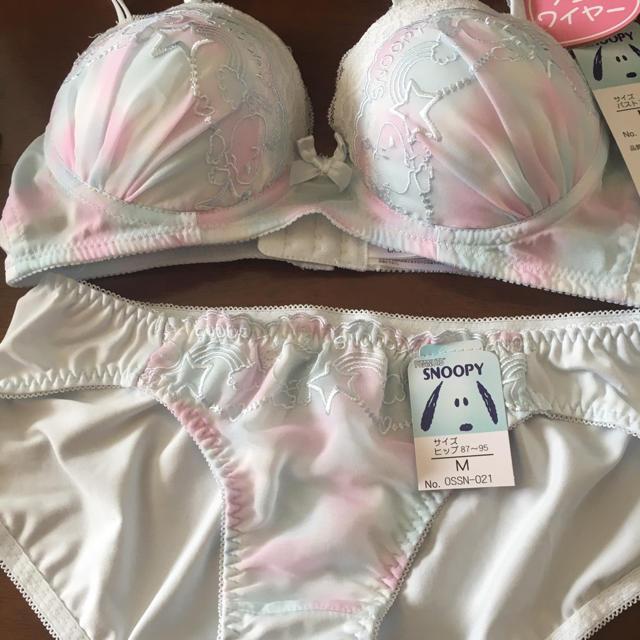 しまむら(シマムラ)のSNOOPY ブラ&ショーツ レディースの下着/アンダーウェア(ブラ&ショーツセット)の商品写真