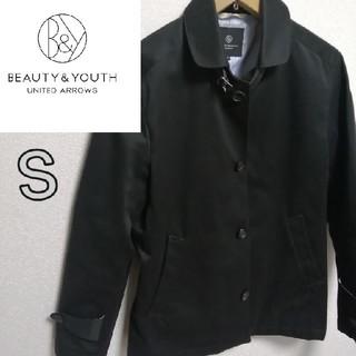 ビューティアンドユースユナイテッドアローズ(BEAUTY&YOUTH UNITED ARROWS)のユナイテッドアローズ beauty&youth ジャケット 黒 s(テーラードジャケット)