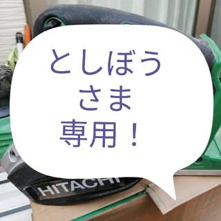 ヒタチ(日立)の値下げ!送料込み!日立工機 コードレスカンナ P18DSL USED(その他)