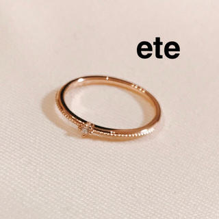 ete - 【エテ】ete*7号*K10*一粒ダイヤ*0.01*リング*指輪*ピンクゴールド