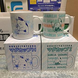 サンリオ(サンリオ)の新品未使用★うる星やつら★マグカップ★陶磁器(その他)