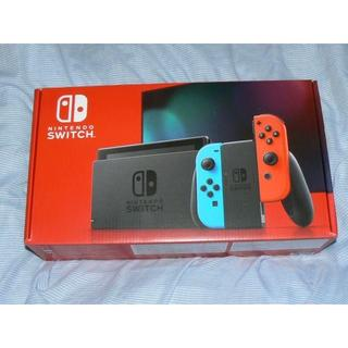 Nintendo Switch 任天堂 ニンテンドー new(家庭用ゲーム機本体)