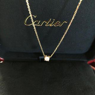 Cartier - C ドゥ カルティエ ネックレス ダイヤモンド ピンクゴールド