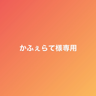 GENERATIONS - GENERATIONS 片寄涼太 ハイスクールマスコット