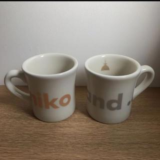 ニコアンド(niko and...)のニコアンド  マグカップ2個セット(グラス/カップ)