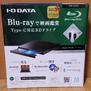 外付け Bl-rayディスクドライブ