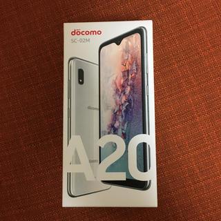サムスン(SAMSUNG)のGalaxy A20 ホワイト 32 GB docomo(スマートフォン本体)
